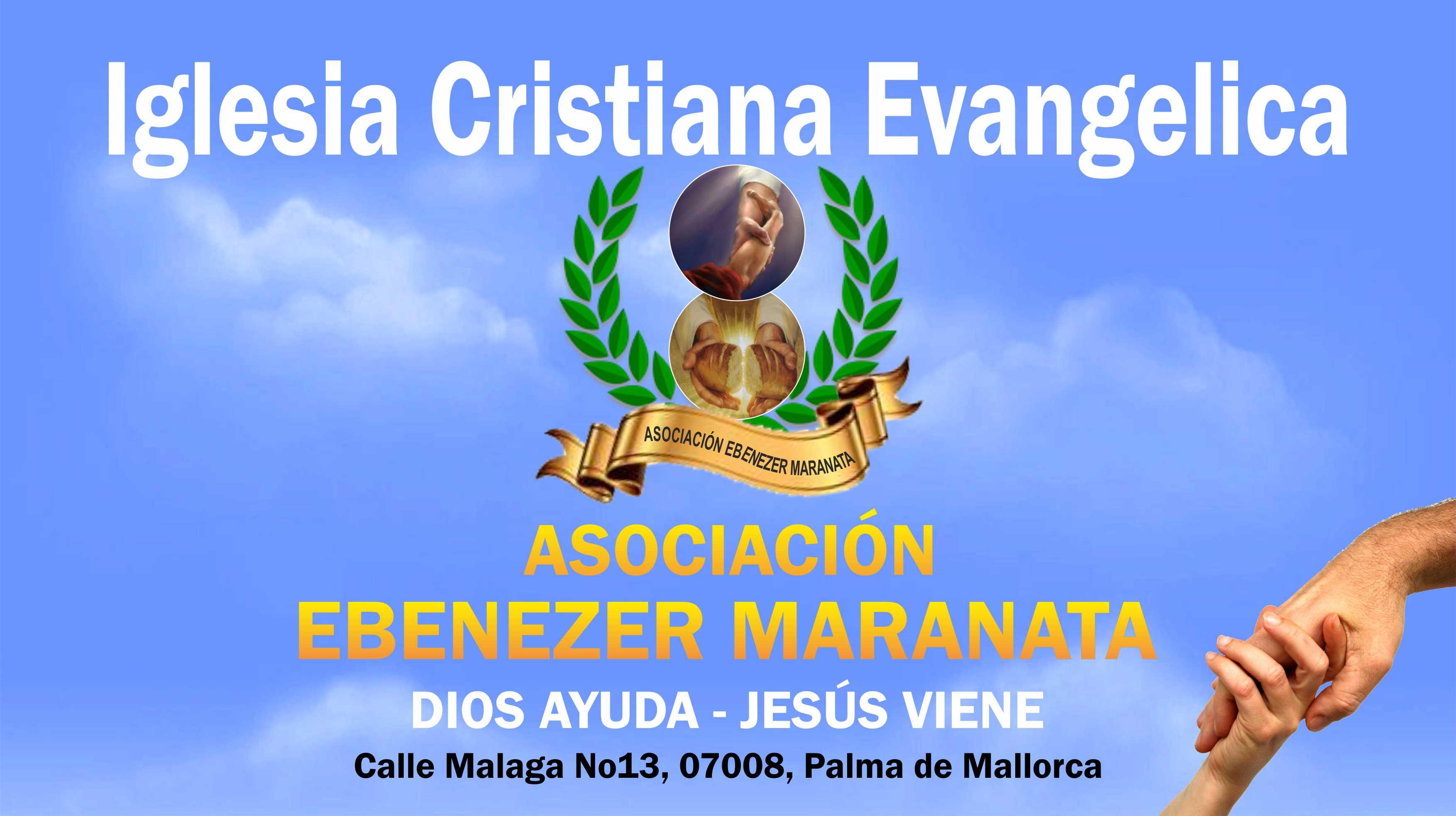 Ebenezer Maranata